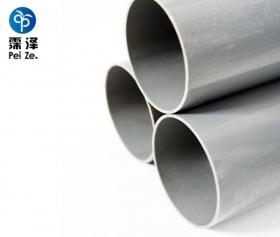 四川省PVC管