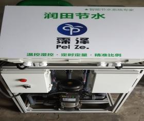 智能施肥机生产厂家